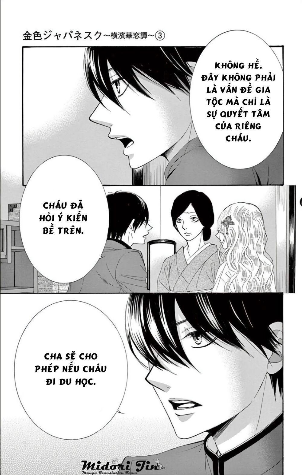 Kiniro Japanesuku: Chapter 10