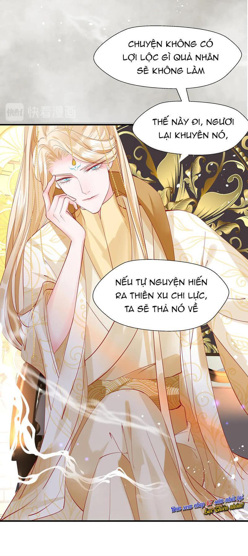 Ma Tôn Muốn Ôm Ôm: Chapter 66
