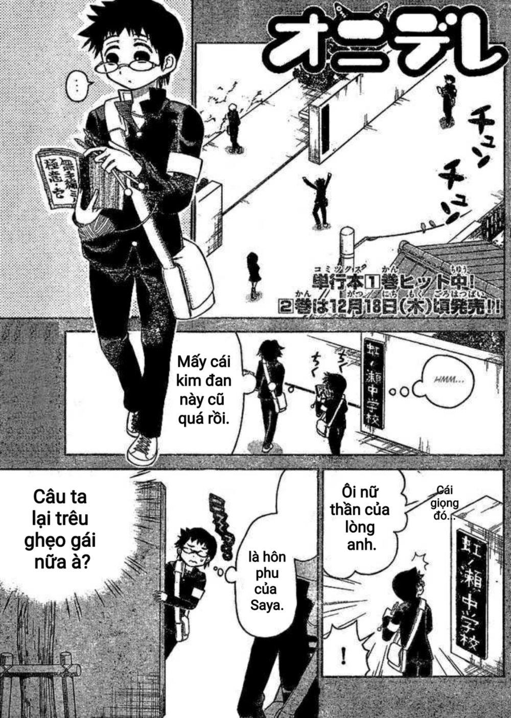 Onidere: Chapter 35