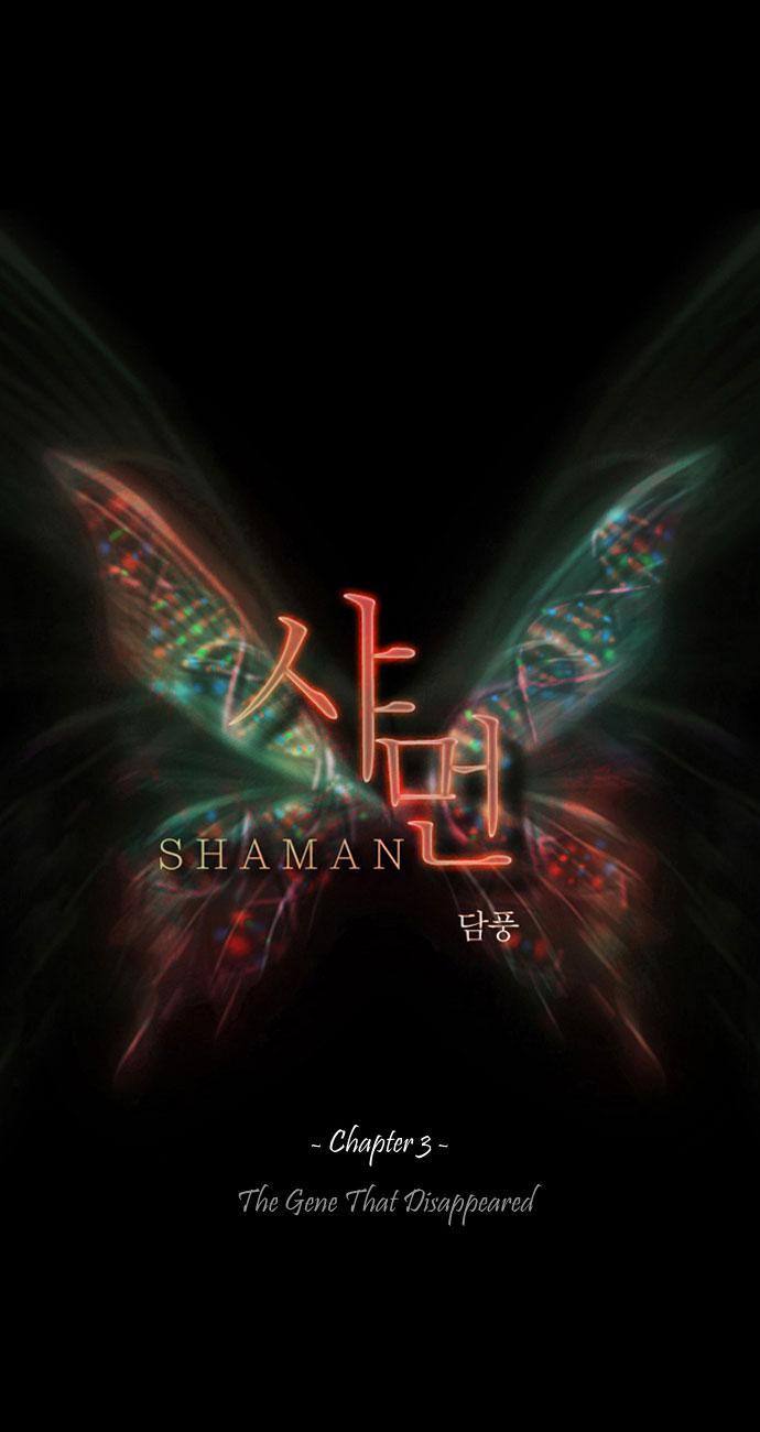 Shaman: Chapter 7