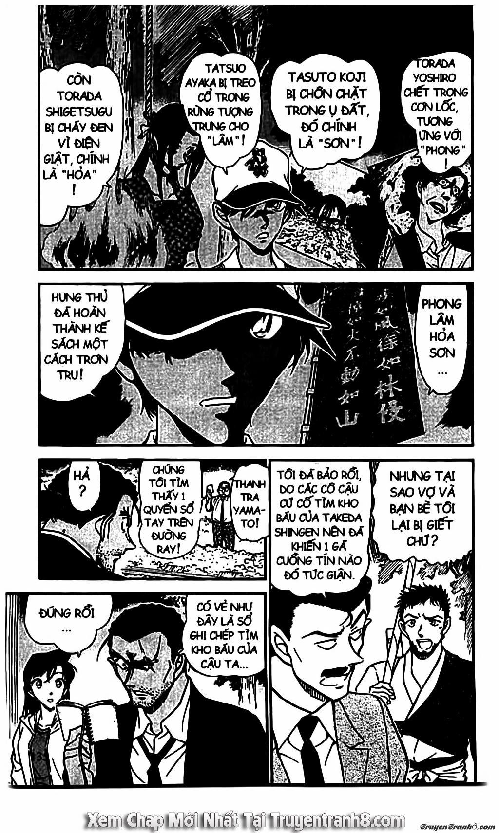 Thám Tử Lừng Danh Conan: Conan - thám tử lừng danh chap 617
