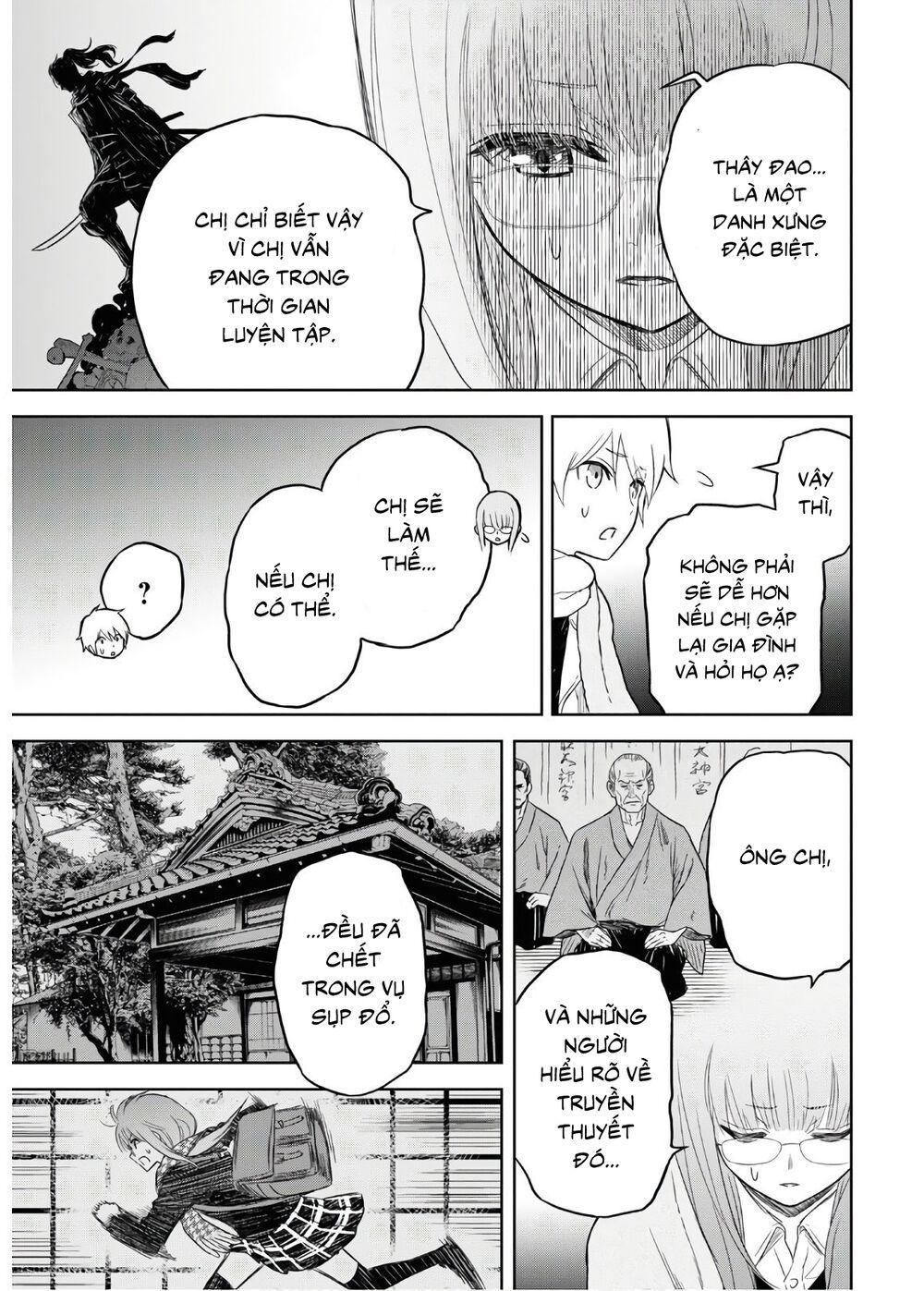 Shikabane-Gatana: Chapter 2
