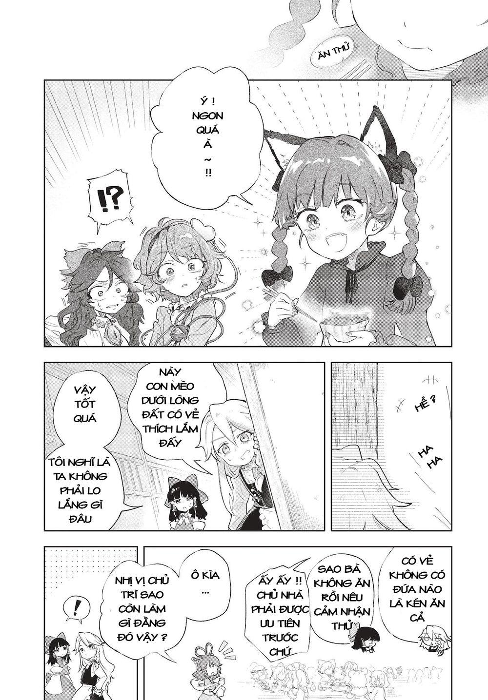 Touhou Harapeko ~ Starving Marisa's Blessed Meal: Chapter 2