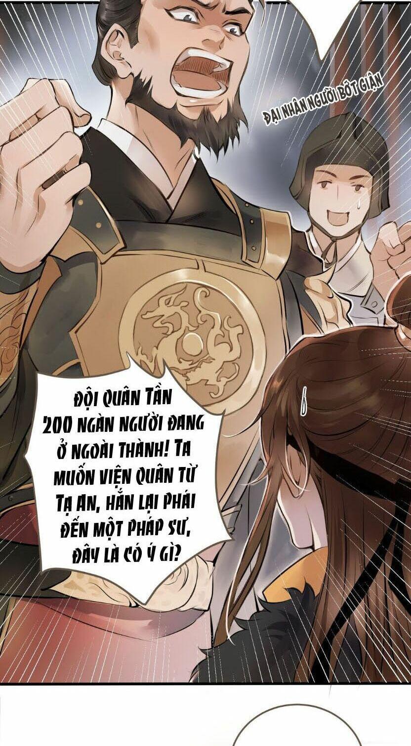Định Hải Phù Sinh Lục: Chapter 1