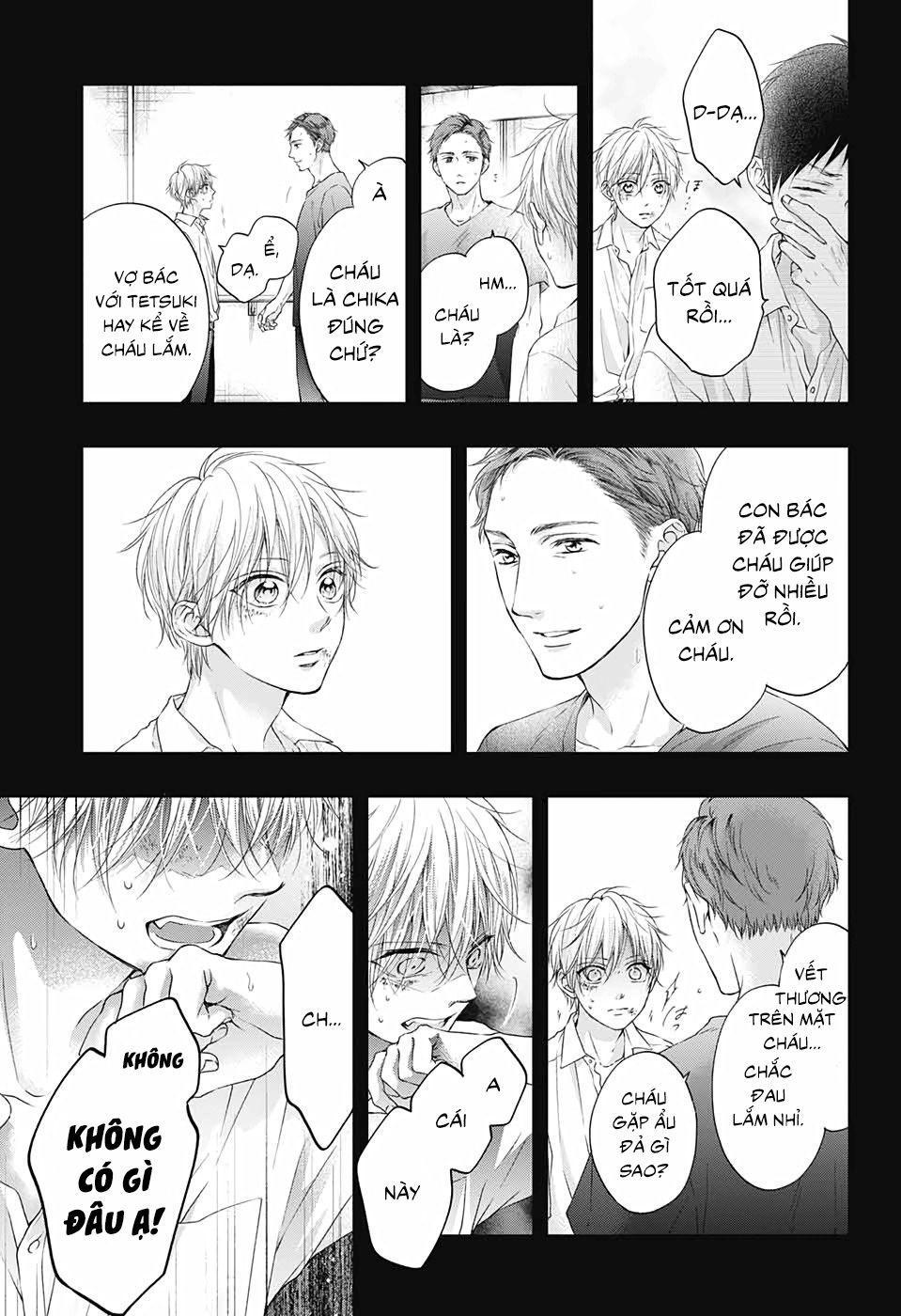 Kono Oto Tomare!: Chapter 99.5: Blue x Blue