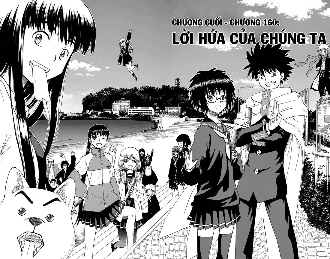 Hajimete no Aku (CAF): Chapter 160