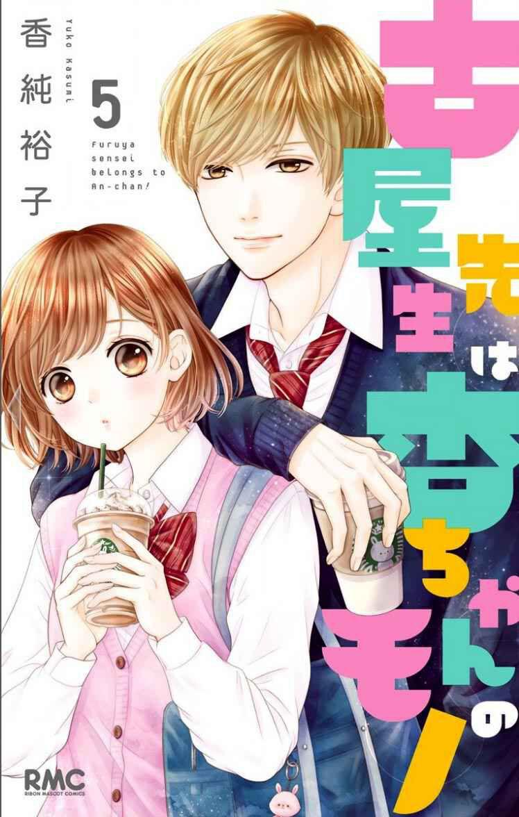Furuya-sensei Wa An-chan No Mono: Chapter 17