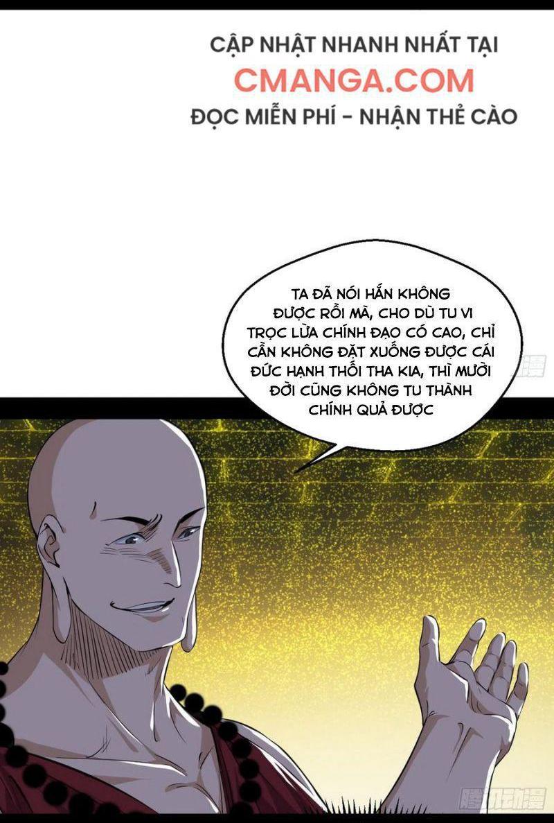 Ta Là Tà Đế: Chapter 119