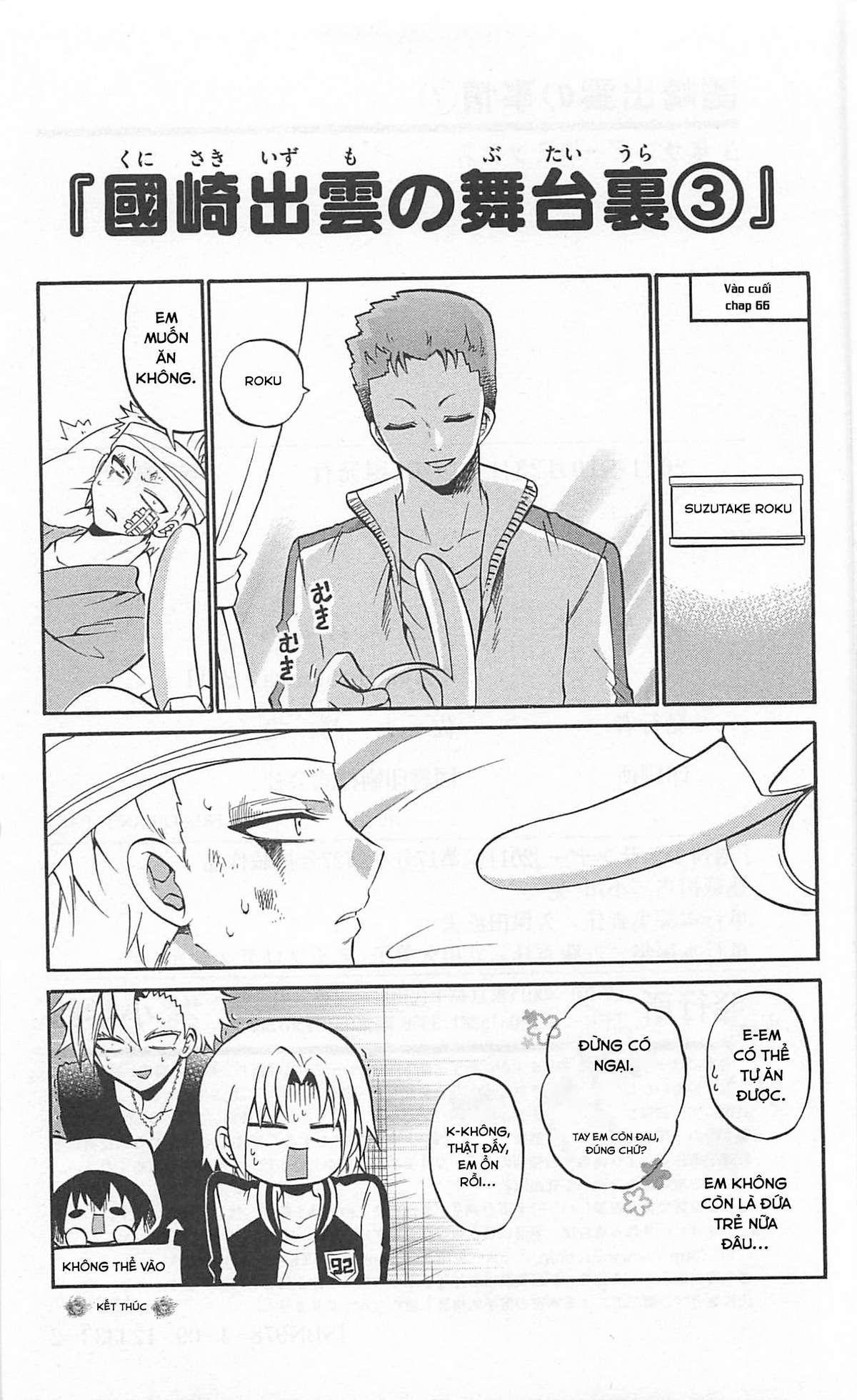 Kunisaki izumo no jijou: Chapter 68.5