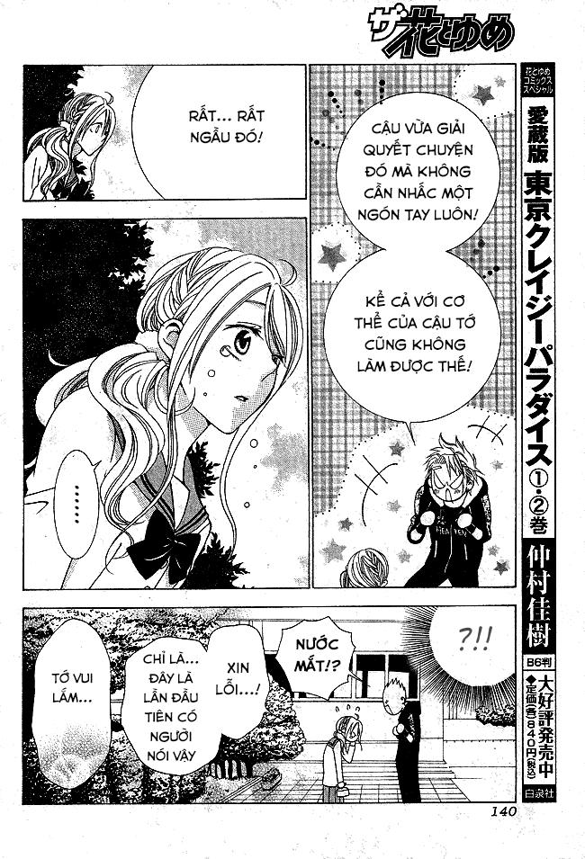Tama-chen!!: Chapter 1