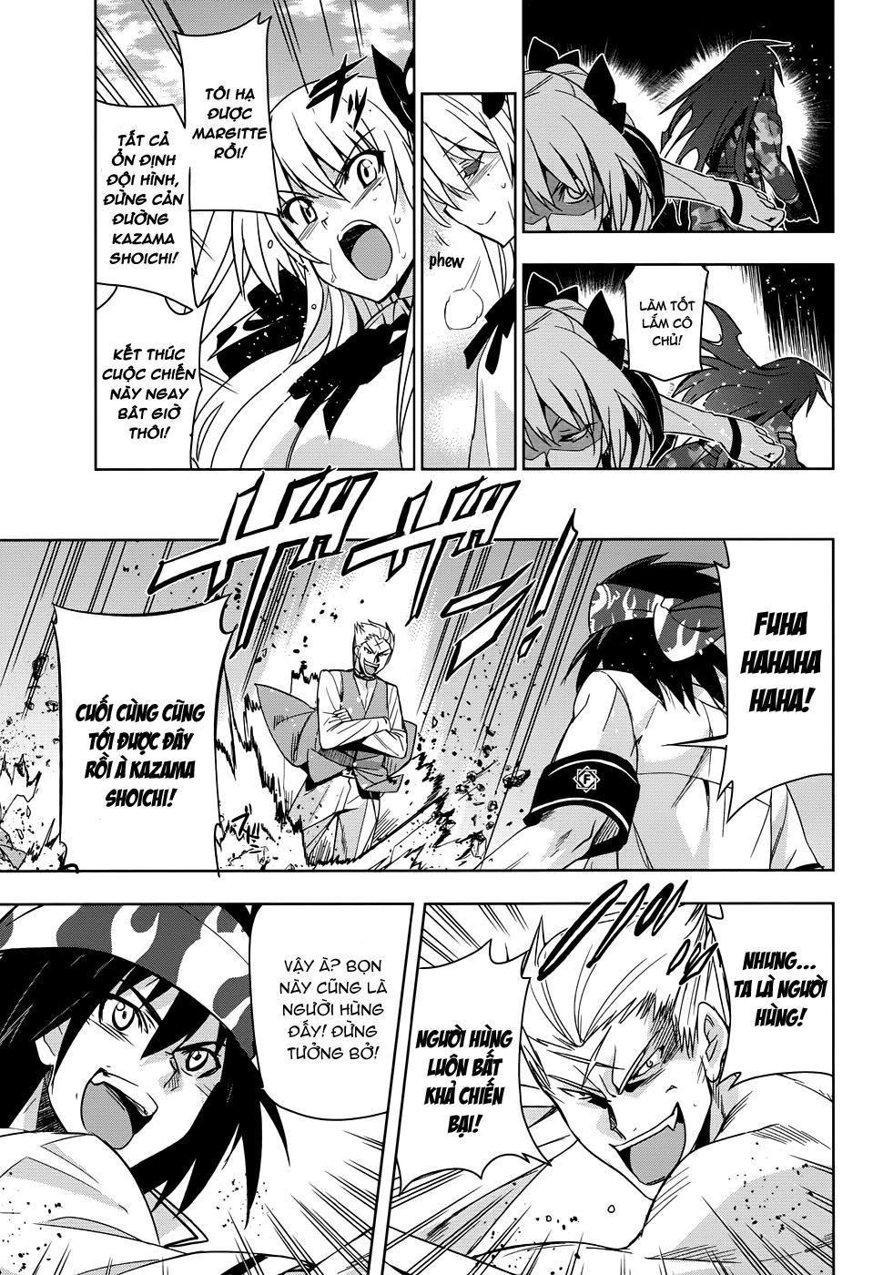 MAJI DE WATASHI NI KOI SHINASAI!: Chapter 33