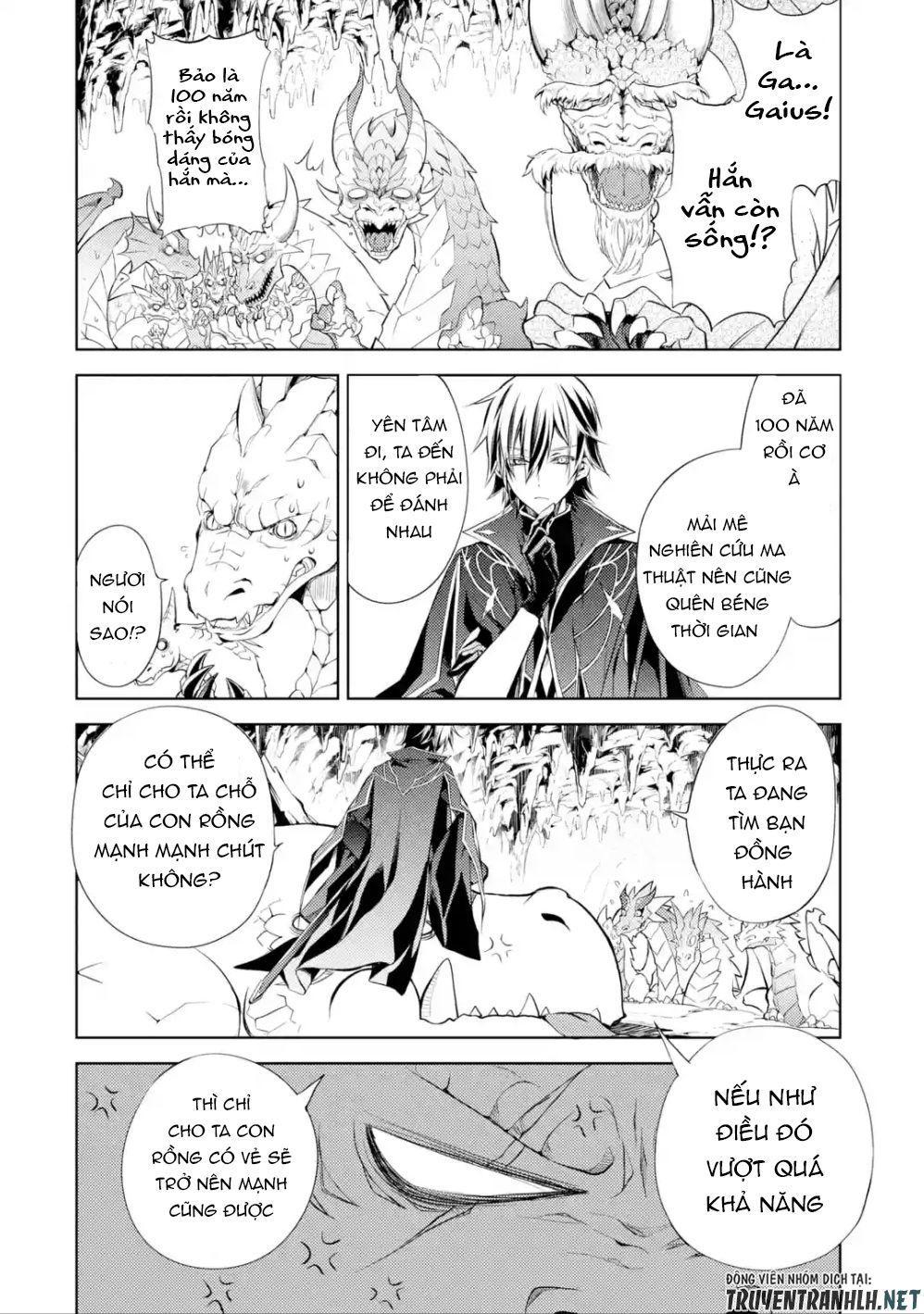Senmetsumadou no Saikyou Kenja: Musai no Kenja, Madou wo Kiwame Saikyou e Itaru: Chapter 1