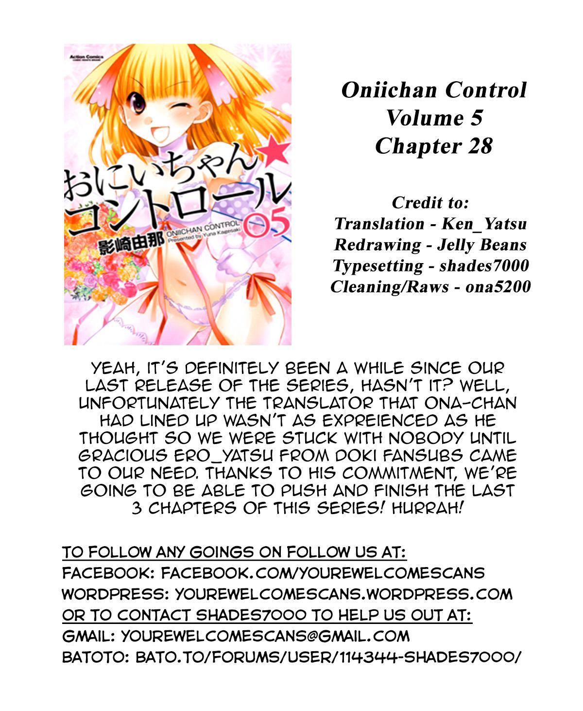 Imasugu Oniichan ni Imouto Datte Iitai!: Chapter 28