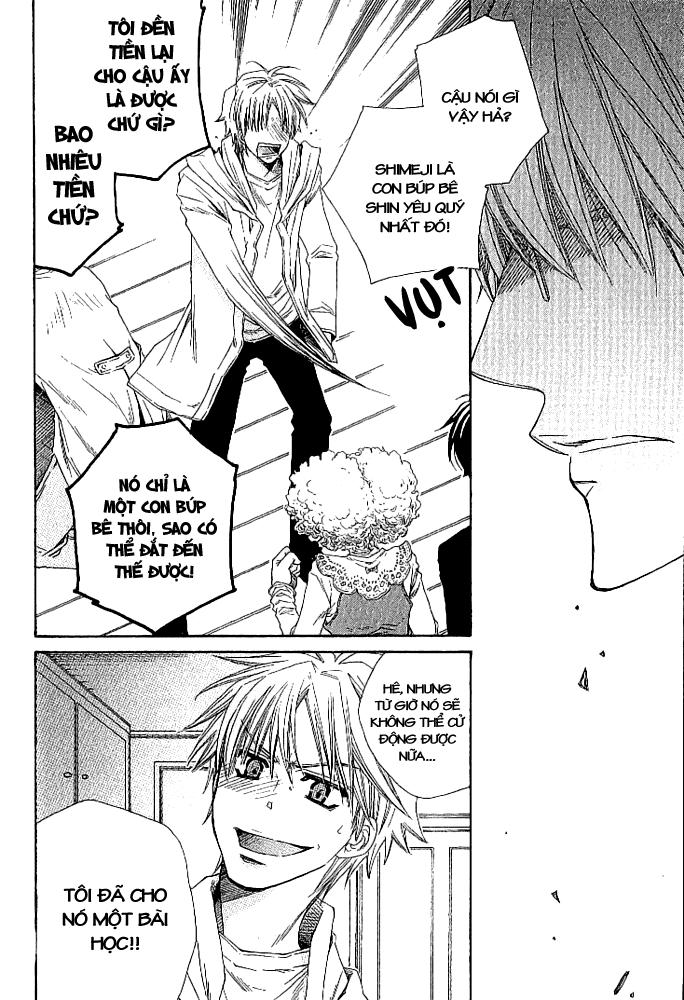 Lover s Doll: Chapter 5