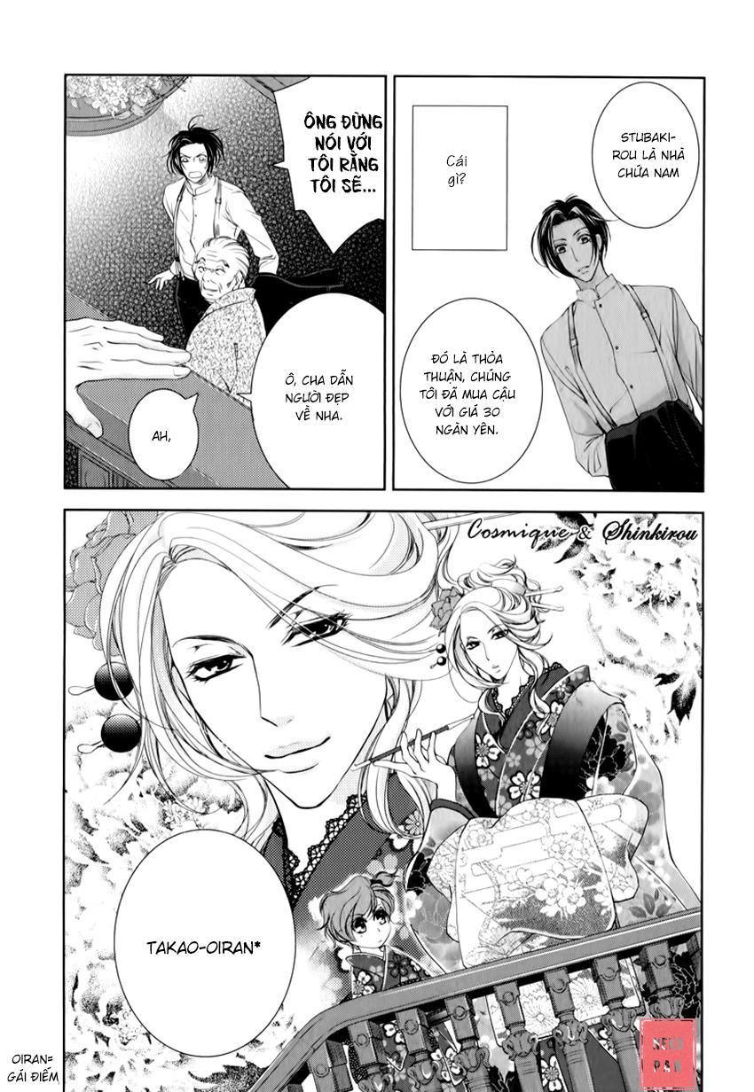 Tsubakirou Cantarella: Chapter 1