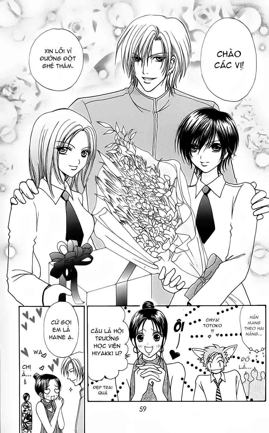 Love♥Monster: Chapter 31