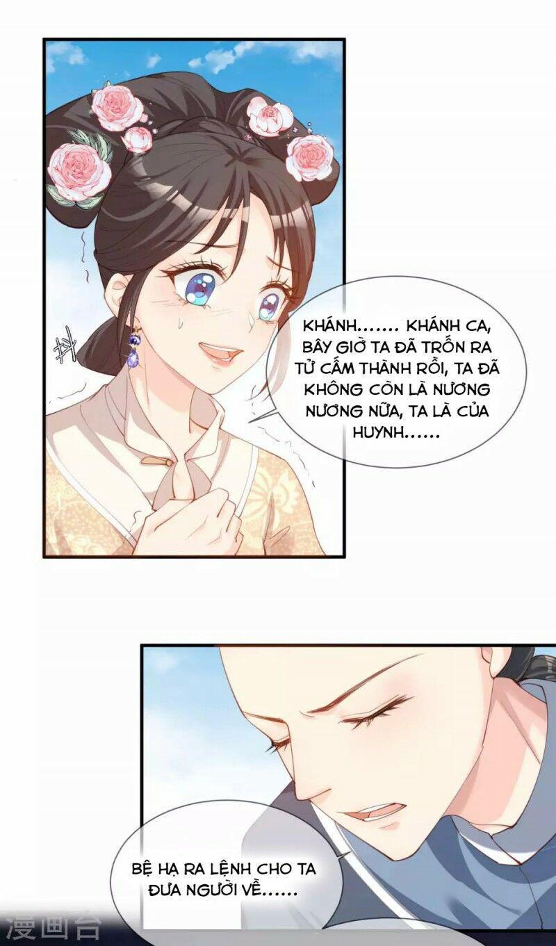 Lục Tổng, Vợ Ngài Lại Lên Top Tìm Kiếm Nữa Rồi!: Chapter 11