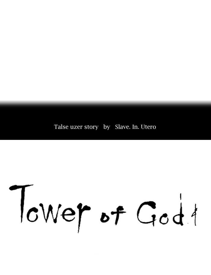 Cuộc Chiến Trong Tòa Tháp