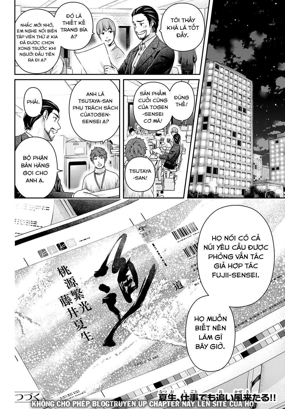 Domestic na Kanojo: Chapter 262: Xin phép được kết hôn