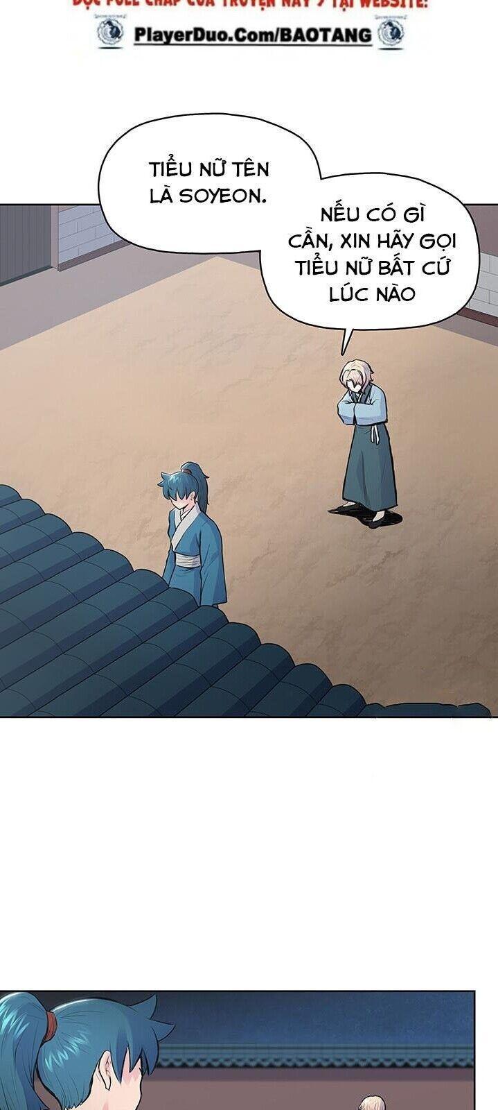 Phong Vân Chiến Thần: Chapter 3