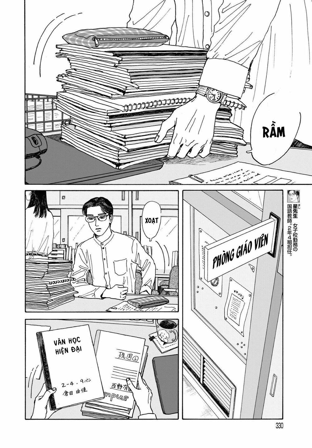 Onna No Sono No Hoshi: Chapter 5