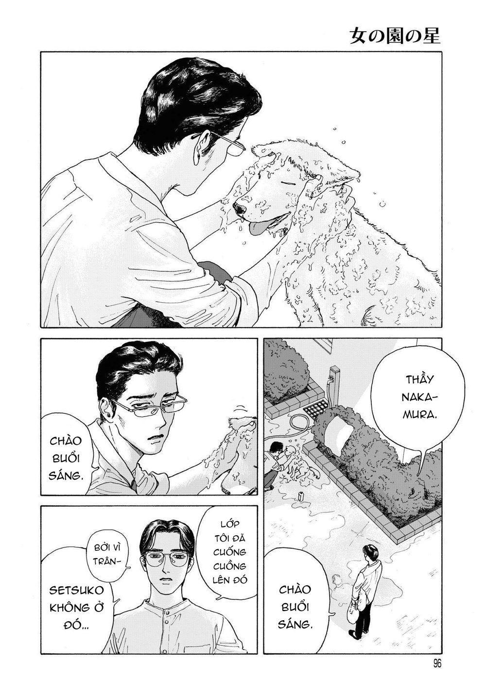 Onna No Sono No Hoshi: Chapter 2