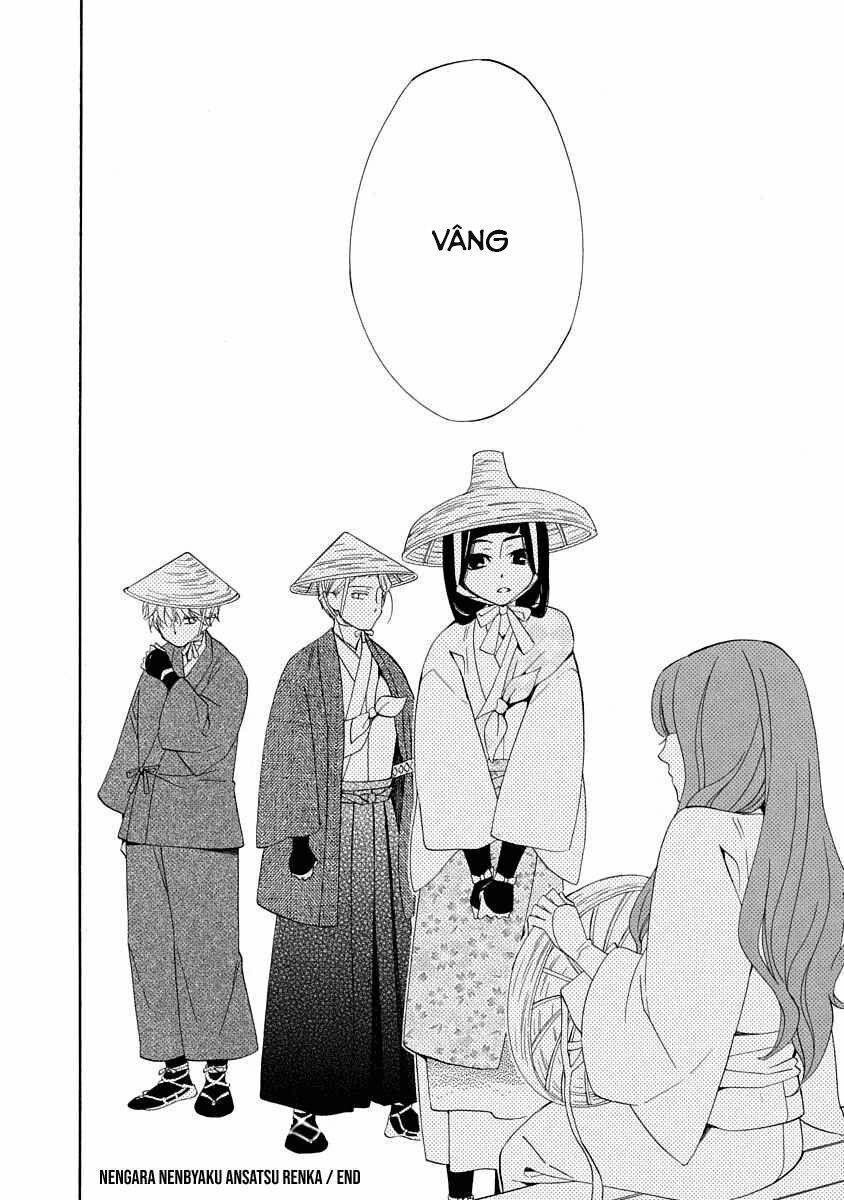Nengara Nenbyaku Ansatsu Renka: Chapter 4