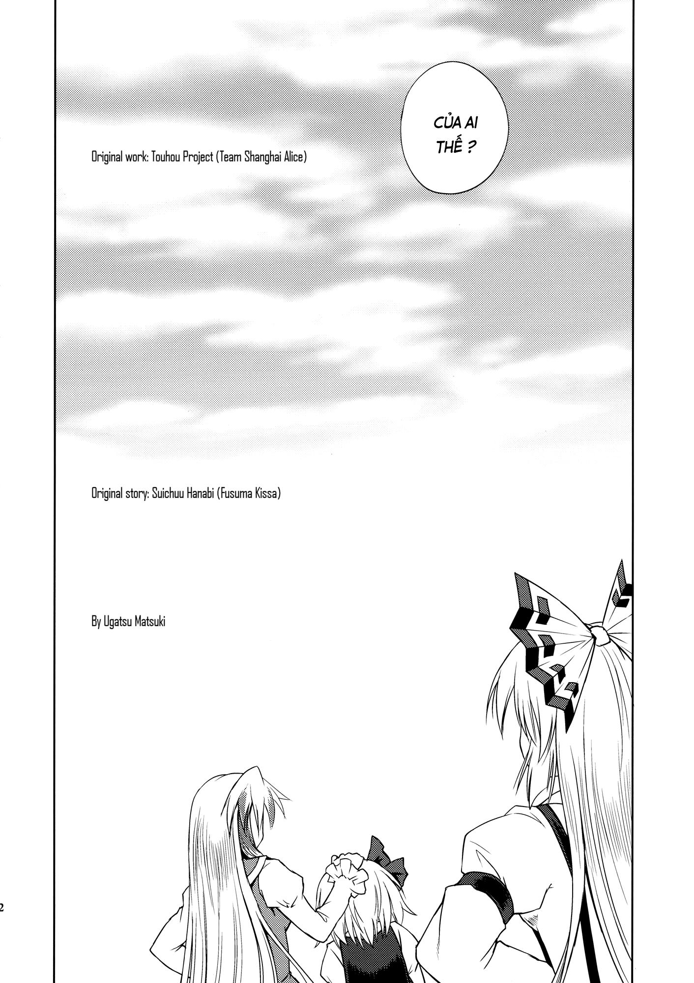Touhou - Rebirth: Chapter 1: One shot