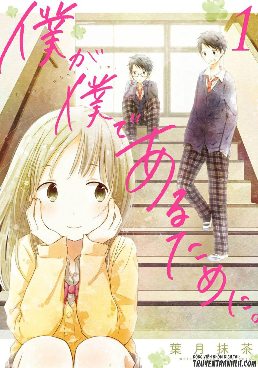 Boku ga Boku de Aru Tame ni: Chapter 1