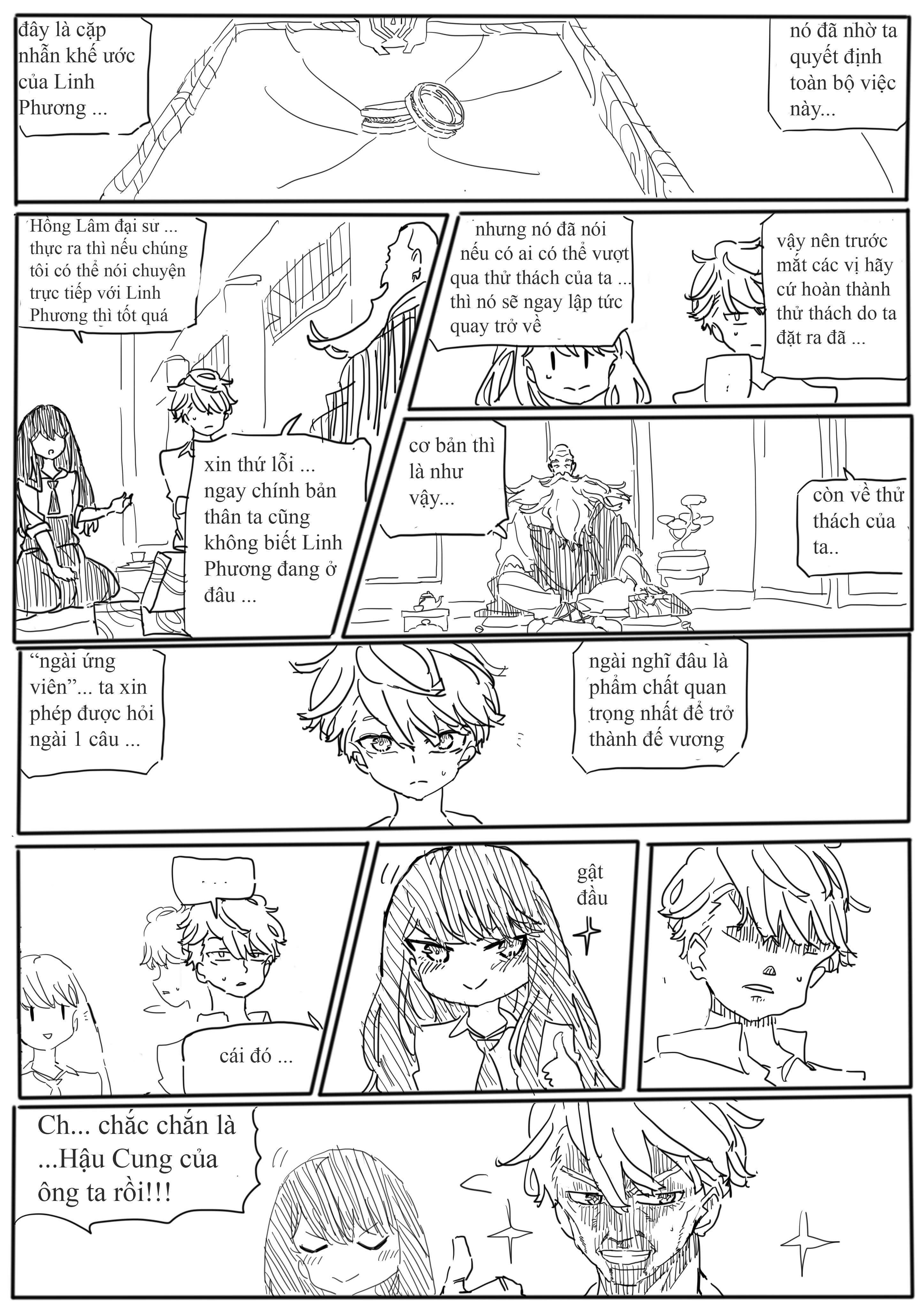Project: Emperor x Harem (PEH): Chapter 3