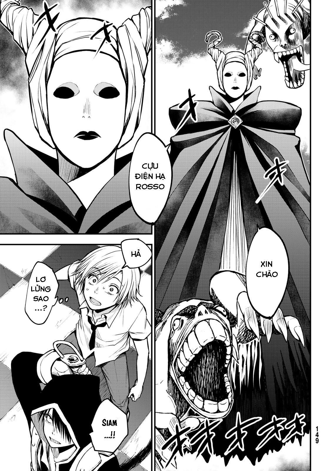 Ni no Kuni ~ Hikari no Koukeisha to Neko no Ouji: Chapter 1