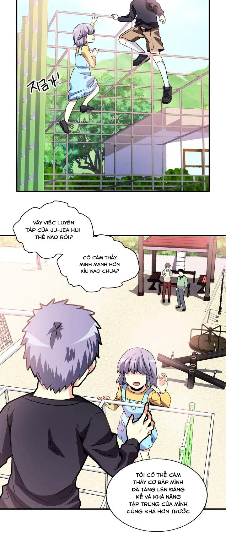 Amentia: Chapter 49