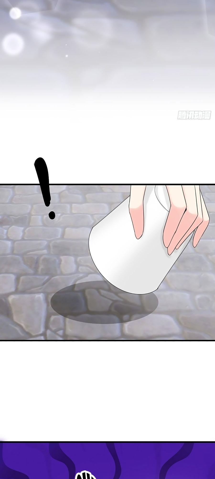 Tận Kiển Minh Thần: Chapter 5
