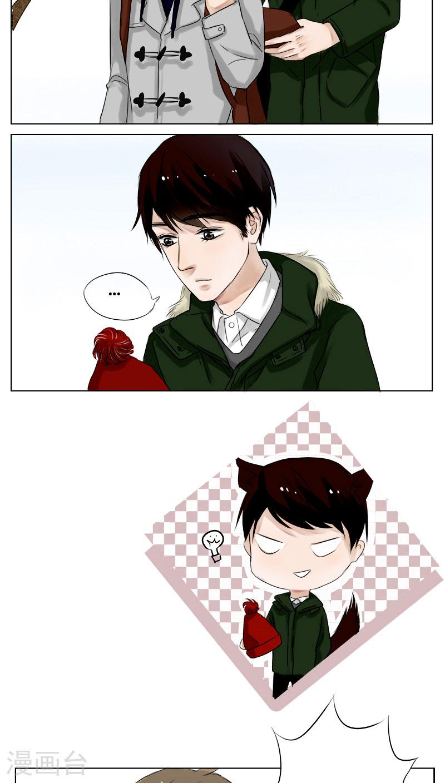 When He Comes: NGOẠI TRUYỆN