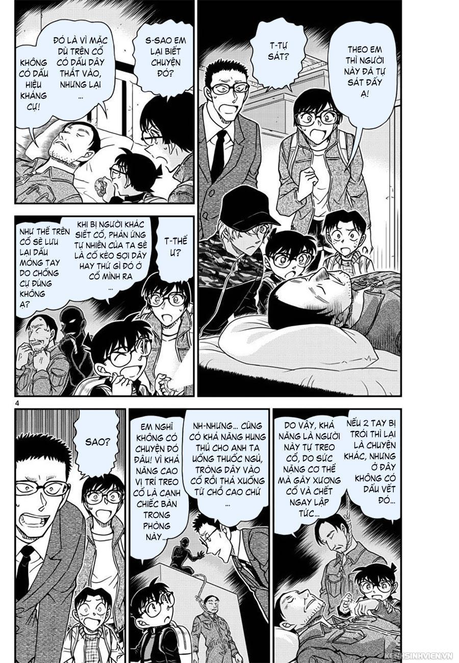 Conan: Chapter 1052