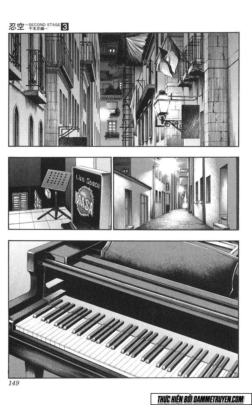 Ninku Second Stage - Eto Ninhen: Chapter 17