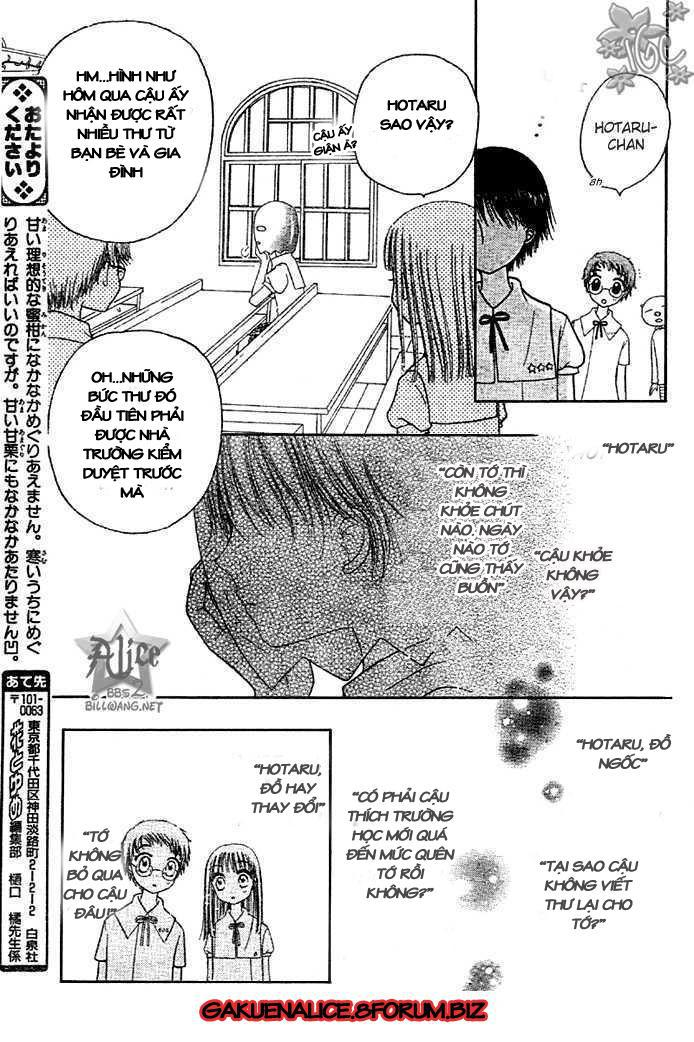 Gakuen Alice: Gakuen alice - học viện alice chap extra2