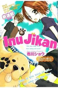 Inu Jikan (Wicked World)