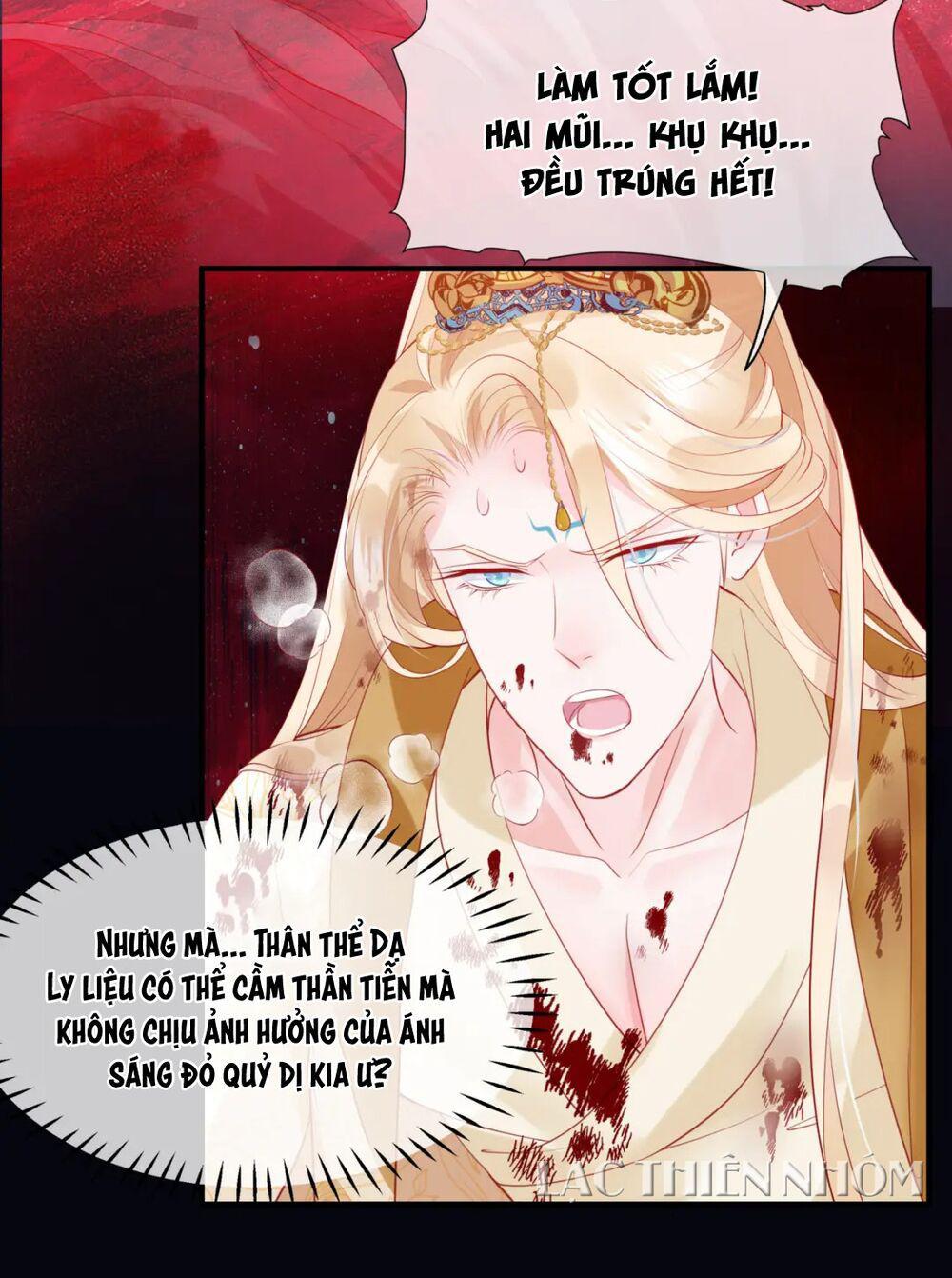 Ma Tôn Muốn Ôm Ôm: Chapter 79