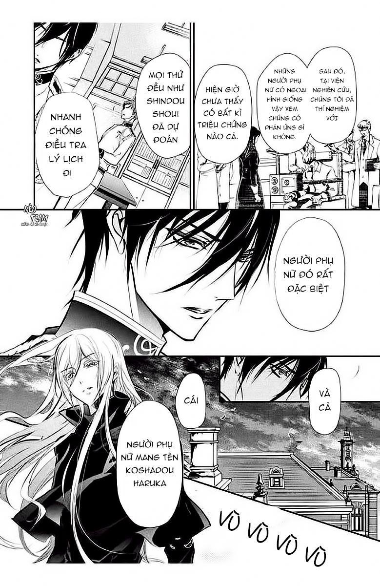 Chouchou Jiken: Chapter 5