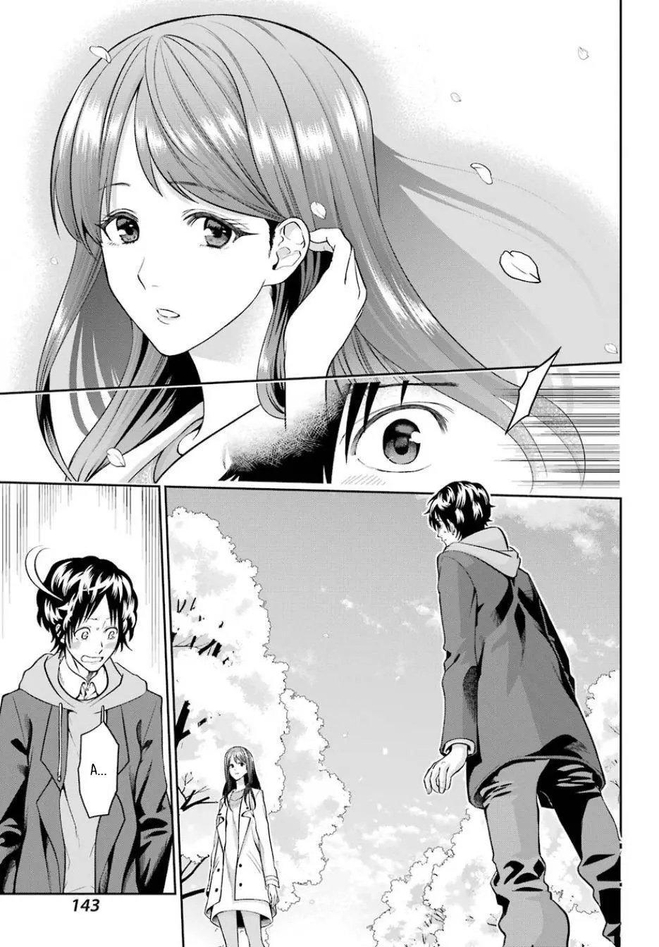 Boku wa mata, kimi ni sayonara no kazu o miru: Chapter 1