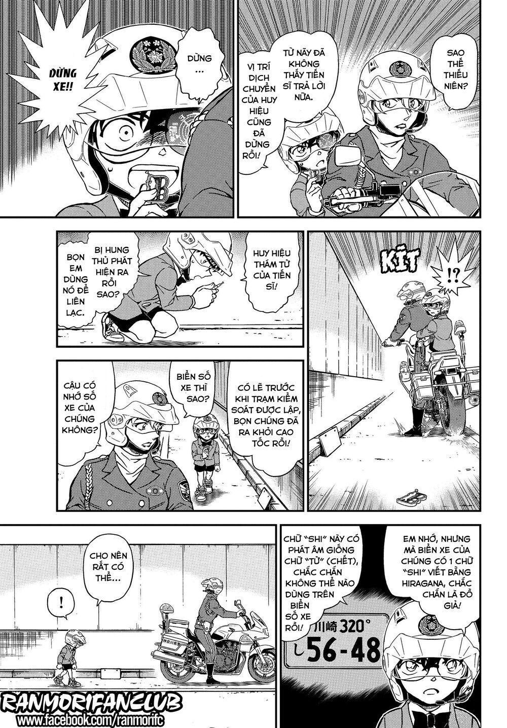Thám Tử Lừng Danh Conan: Chapter 1074