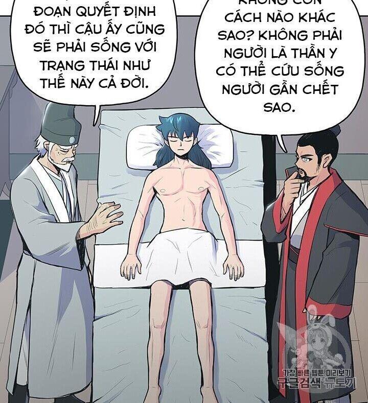 Phong Vân Chiến Thần: Chapter 1
