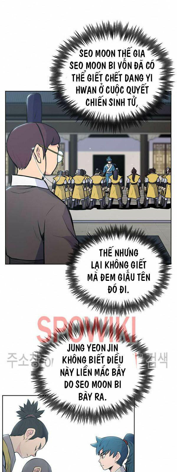 Phong Vân Chiến Thần: Chapter 14