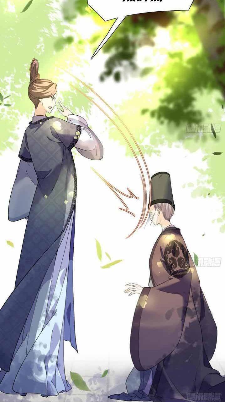 Hoàng đệ đừng nhấc đao: Chap 4: Dạy Ngươi Cái Gì Gọi Là Quy Tắc!