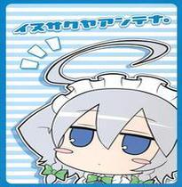 Touhou - Dog Sakuya Antenna