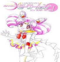 Bishoujo Senshi Sailor Moon Short Stories