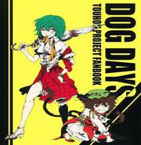 Touhou - Dog Days