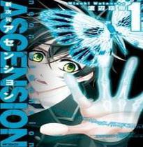 Shin Jigen Ascension