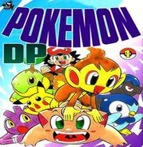 Pokemon Pippi DP